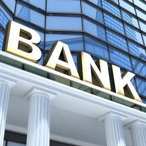 Банки Макарова