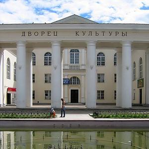 Дворцы и дома культуры Макарова