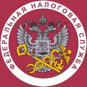 Налоговые инспекции, службы Макарова