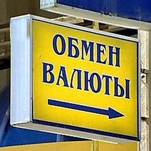 Обмен валют Макарова