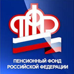 Пенсионные фонды Макарова
