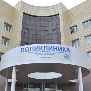 Поликлиники Макарова