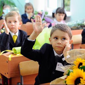 Школы Макарова