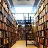 Библиотеки в Макарове