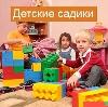 Детские сады в Макарове