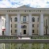 Дворцы и дома культуры в Макарове