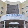 Поликлиники в Макарове