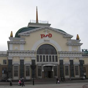 Железнодорожные вокзалы Макарова